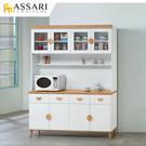 ASSARI-席那5.3尺餐櫃全組(寬161x深40x高202cm)