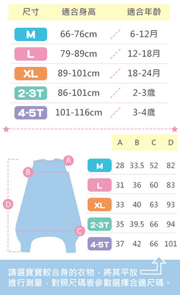 【HALO】防踢睡袍- 刷毛款 M號