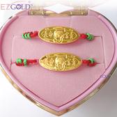 EZGOLD ♥博士天使♥ 彌月金飾音樂禮盒 (0.20錢)