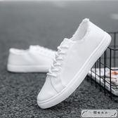 春季男士帆布鞋韓版潮流百搭板鞋休閑小白潮鞋白色布鞋夏季男鞋子