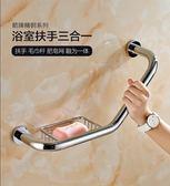 廁所扶手-箭牌全銅浴室扶手浴缸安全拉手淋浴房扶手衛生間廁所防滑把手用品 完美情人館YXS