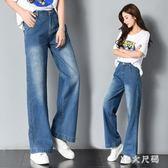 寬褲2019新款高腰闊腿牛仔褲女直筒寬鬆顯瘦港風休閒復古垂感寬腿長褲 QG18770『M&G大尺碼』