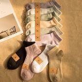 襪子女純棉低筒中筒襪船襪女生全棉日系