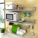 304不銹鋼廚房置物架壁掛式微波爐架子調料收納架掛架烤箱掛鍋架 【優樂美】