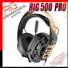 [ PC PARTY  ]    繽特力 RIG 500 PRO 電競耳機