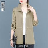 中年媽媽風衣女秋季2020年新款韓版流行時尚氣質短袖夾克外套潮流 快速出貨