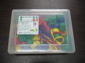 【台灣製USL遊思樂】穿繩 / 大串珠(4色,50pcs)+收納盒
