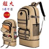 旅行包大容量迷彩背包雙肩包女軍背包男行李背包外登山包戰術背包