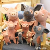豬年吉祥物羽絨棉小豬公仔生肖豬布娃娃毛絨玩具公司禮品logo定制YQS  小確幸生活館