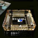 煙灰缸 創意玻璃煙灰缸書房客廳辦公室歐式...