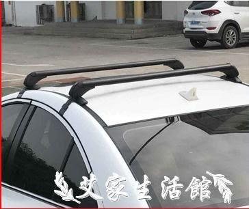 汽車行李架汽車車頂架行李架橫桿鋁合貨架帶鎖射燈架框架橫梁載重免打孔igo 艾家生活館