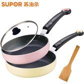 迷你煎鍋不粘蛋餃煎鍋14/18cm煎蛋鍋煎餅鍋小煎盤燃氣專用