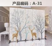 屏風歐式隔斷牆簡約現代客廳摺疊餐廳辦公室實木裝飾行動簡易折屏 NMS蘿莉小腳ㄚ