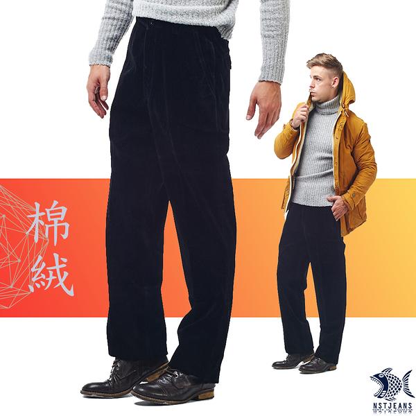【NST Jeans】冬季復古 光格感保暖加厚絨褲_藏黑(中腰) 390(5542) 台製 紳士 男 加厚
