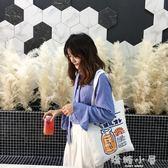 日系文藝斜背單肩包女帆布韓版清新大容量包袋休閒學院復古手提袋  嬌糖小屋