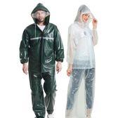 雨衣雨褲套裝透明成人男女騎行分體雨衣電瓶電動摩托車防水  LannaS