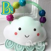 比樂新款牙膠發光云朵搖鈴漸變光效嬰幼兒小寶寶新生兒玩具【快速出貨】