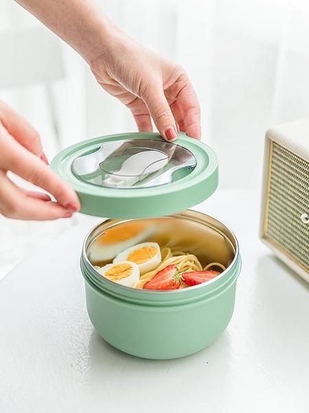 高顏值飯盒不銹鋼碗女學生宿舍用便當盒保溫餐盒上班族圓形泡面碗 傑森型男館