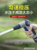 奧瑞馳高壓氣洗車水槍家用自來水增壓噴頭神器汽車水管軟管工具沖 【優樂美】