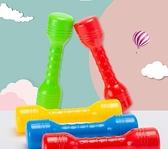 快速出貨 兒童小啞鈴幼兒園大號有聲塑料體操舞蹈表演運動訓練環保早操器械【全館免運】