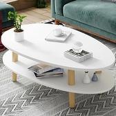 北歐茶幾家用小戶型客廳小圓桌省空間可移動沙發實木腿經濟型邊桌