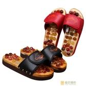 鵝卵石按摩鞋按摩拖鞋足底穴位足療腳底按摩器按摩腳墊木質指壓板 快速出貨