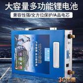 12V鋰電池大容60ah80AH動力電瓶100ah氙氣燈逆變器大容量鋰電瓶 igo免運