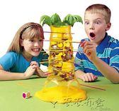 益智玩具超大號猴子桌面游戲