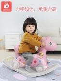搖搖馬兒童木馬嬰兒寶寶一周歲生日禮物車幼兒搖椅兩用多功能玩具