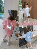 兒童T恤童裝2020網紅新款女童鐳射反光T恤寶寶夏季洋氣短袖兒童上衣薄款 小天使
