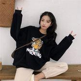 衛衣 字母印花加絨衛衣女秋冬2019新款韓版學生寬鬆套頭打底慵懶風上衣 曼慕衣櫃