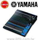 預購 山葉 YAMAHA MG20XU 混音機 公司貨