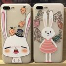 【SZ13】浮雕iphone6s手機殼萌...