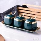 北歐式輕奢陶瓷糖罐鹽罐調料罐調味瓶調料碗四件套花果茶罐 EY7488『麗人雅苑』