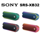 【免運費】SONY SRS-XB32 N...