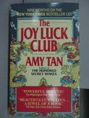 【書寶二手書T7/原文小說_IRN】The Joy Luck Clbe_Amy Tan