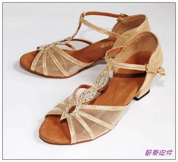 ~節奏皮件~☆國標舞鞋~~拉丁鞋款 舞鞋 編號 4021 (金亮色)