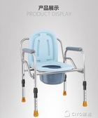 老人坐便器孕婦坐廁椅老人大便椅坐便椅廁所椅方便椅子可折疊YYP ciyo黛雅