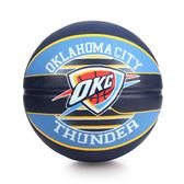 SPALDING 雷霆 Thunder 籃球 (戶外 NBA 隊徽球 斯伯丁 免運 ≡排汗專家≡