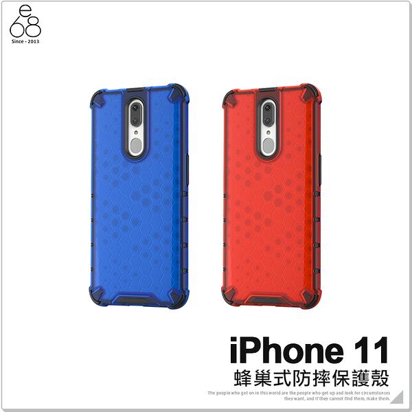 iPhone 11 蜂巢散熱 防摔殼 手機殼 保護套 四角強化 氣墊防撞輕薄 保護殼 耐衝擊 手機保護套