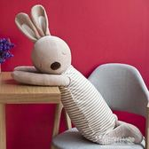 可愛枕頭兔子安撫抱枕長條枕體公仔抱著睡覺的娃娃布偶生日禮物女『小淇嚴選』