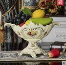 設計師美術精品館歐式裝飾品果盤創意時尚陶...