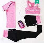 運動套裝夏裝瑜伽服健身房跑步女士瑜珈戶外晨跑速乾衣 法布蕾輕時尚