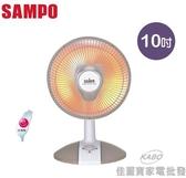 【佳麗寶】-(SAMPO聲寶)10吋鹵素定時電暖器HX-FB10F