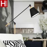 落地燈北歐客廳臥室宜家溫馨書房創意個性簡約現代立式台燈igo  莉卡嚴選