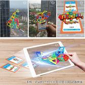 兒童玩具 磁力片積木磁鐵磁性1-2-3-6-8-10周歲小孩子益智 酷3c達人旗艦館