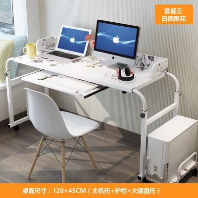 電腦桌 書桌 床上桌 折疊桌 可移動雙人筆記本臺式電腦桌護理升降桌子 母親節禮物