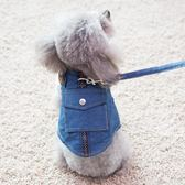 背心式狗狗牽引繩仿衣服設計泰迪貴賓寵物胸背套小型犬狗繩子用品 名購居家