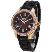 【台南 時代鐘錶 Naturally JOJO】紐約的黑與白 時尚美學 JO96896-95R 晶鑽陶瓷腕錶 34mm