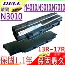 DELL 電池(保固最久)-戴爾 J1KND, 04YRJH ,W7H3N ,N3010,N4010,N5010,15R,N5010R,N5010D, N5030, N5030D
